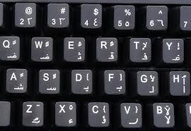 <b>наклейки на клавиатуру</b> с русскими буквами купить в Москве