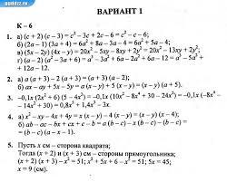 ГДЗ алгебра класс Звавич Л И Кузнецова Л В Контрольная  Вариант 1 ГДЗ Алгебра 7 класс Контрольная работа 6 Звавич Л И