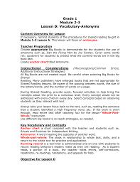 Antonyms Lexington One Literacy