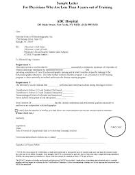 9 Certification Letter Sample Farmer Resume