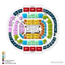 Arizona Mckale Center Seating Chart Nebraska Omaha Mavericks At Arizona Wildcats Tickets 12 11