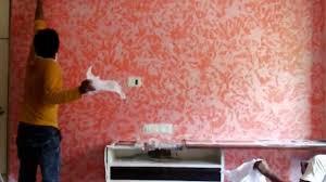 fullsize of mesmerizing photos living room paint wall texture designs living asian paint wall texture designs