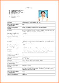 Blank Resume Form For Job Application Svoboda2 Com