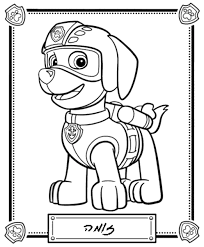 Free Printable Paw Patrol Coloring Pages At Getdrawingscom Free
