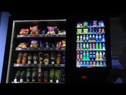 Vending Machine Interface Custom Starinco Vending Machines User Interface YouTube