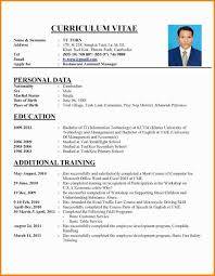 Example Of Simple Resume For Job Application How To Make A Simple