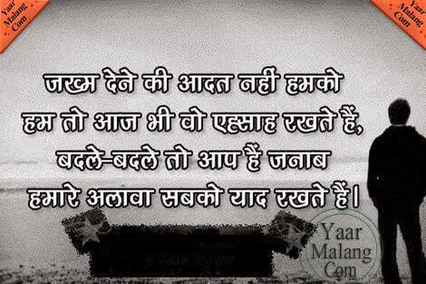 break up quotes for him from the heart in hindi