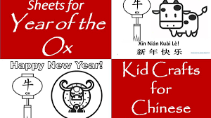 New year's day, also called simply new year's or new year, is observed on january 1, the first day of the year on the modern gregorian. Printable Coloring Pages For The Chinese Zodiac Year Of The Ox Holidappy Celebrations
