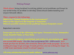 essay contest who can write the best essay that draws on both  think about being involved in solving global social problems and issues in our world today