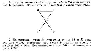 Самостоятельные работы по геометрии для класса   6 Контрольная работа по теме Треугольники