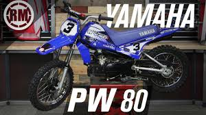 Kids Dirt Bike Guide Series Yamaha Pw80
