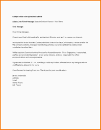 Emailing Your Resume New Subject Job Application Letter Best When