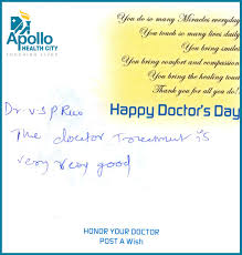 Thank You Letter To Doctor Thank you letter to a wonderful doctor 1