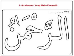 Mewarnai gambar sketsa kaligrafi asmaul husna 12 al baari. Contoh Gambar Mewarnai Kaligrafi Asmaul Husna Lengkap Kumpulan Gambar Wallpaper