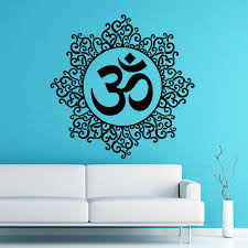 creative om symbol wall sticker mandala pattern indian yoga vinyl art murals living room decoration home on om symbol wall art with creative om symbol wall sticker mandala pattern indian yoga vinyl