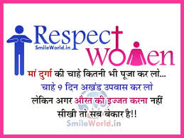 Navratri Vrat Fasting Respect Women Quotes In Hindi Extraordinary Respect A Woman Quotes