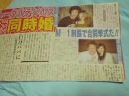 「藤田憲右 嫁」の画像検索結果