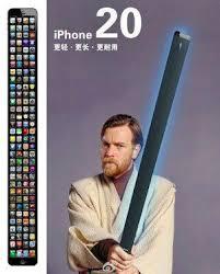 future iphone 1000. as a weapon future iphone 1000 o
