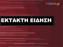 Ξεκίνησε η ανακοίνωση των 11.700 μόνιμων διορισμών   Infokids.gr