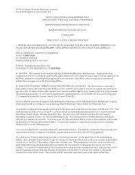 Pa School Letter Of Recommendation Dolap Magnetband Co