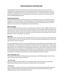great introductions scholarship essays 3 ways not to start a scholarship essay unigo