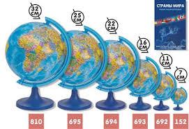 <b>Глобус Политический</b> d32см (+Мини-энц. Страны Мира)