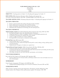 7 Resume Objective For Teacher Happy Tots