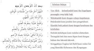 Mencari ilmu tidak hanya dunia saja, tetapi juga akhirat. Doa Sebelum Belajar Ichwanul Muslim