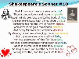 my teaching resume harcourt math edition practice homework william shakespeare sonnet analysis essay essay for you essays on shakespeare s sonnets