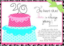 Happy Birthday Invitation Cards In Hindi Birthday Invitations