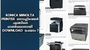 By printing using the panasonic easy print utility instead of the printer driver, you can use useful printing features for your convenience. How To Download Printer Software Online Konica Minolta Bizhub 164 Youtube