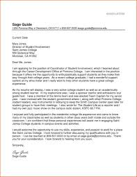 Letter For College Admissions Banker Cover Letter Content Analyst