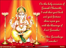 very beautiful ganesh chaturthi greeting card pictures and images on this holy occasion of ganesh chaturthi i wish that good luck and good fortune shine