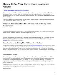 List Of Career Goals And Objectives How To Define Your Career Goals To Advance Quickly By Career