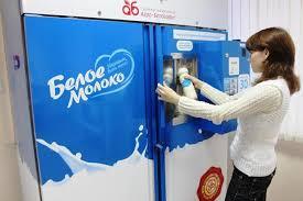 Milk In Vending Machines Custom AgroBelogorie Launches Sales Through Vending Machines Dispensing