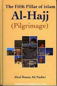 The Fifth Pillar of islam-Hajj Images?q=tbn:ANd9GcSbw0YrP6RA1DzeTtSxZEf-beIKrYd1Bi9wAB8VmjxVlvlcEZTy
