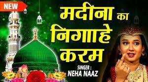 100 best qawwali tracks ever: Neha Naaz New Qawwali Madina Ka Nigahe Karam Qawwali 2019 Islamic Song Qawali Sonic Qawwali Youtube