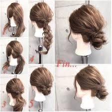 簡単にできるものだけを厳選誰でも可愛くなれるまとめ髪のやり方hair