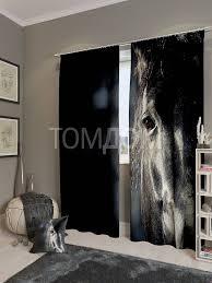 "<b>Комплект штор</b> ""Глаз лошади в темноте"": купить <b>комплект штор</b> в ..."