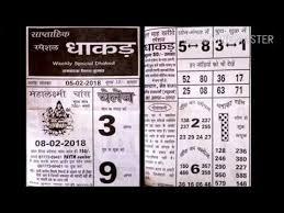 Kalyan Patrika Chart 10 6 2019 Kalyan Mumbai Dhakad Weekly Chart Free Follow Karo