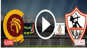 الزمالك يقترب من درع الدوري بالفوز بثنائية على سيراميكا كليوباترا - YouTube