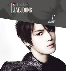 JYJ Music Essay   Their Rooms probationofficerjobs us