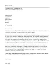Retail Cover Letter Sample Example Cover Letter For Retail Cover Letter For Retail Jobs