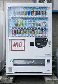 Vending Machine Background Best Various48 Free Background Texture Japan Vending Machine