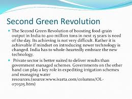 essay on green revolution autobiographical essay chronological  essay on green revolution