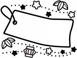七夕の短冊風の白黒フレーム飾り枠イラスト 無料イラスト かわいい