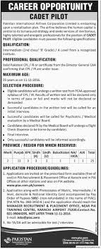 pia jobs apply online career opportunities in international airlines corporation pia job cadet