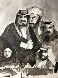 Image result for Saudi Arabia's King Fahd, along with Kuwait's government-in-exile