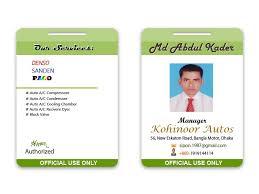 Id Design Nextechnologybd Design Card Nextechnologybd Id Card