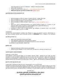 Nurse Resume Sample Fresh Writing A Nursing Resume Pdf Format
